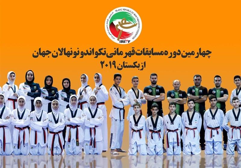 تکواندوی ایران در سال ۹۸ رویدادهای متعددی را پشت سر گذاشت و اهالی تکواندو شاهد رقم خوردن اتفاقات تلخ و شیرینی در این رشته ورزشی بودند.
