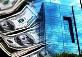 آزادسازی منابع ارزی ایران در عراق و افزایش فروش نفت 2 عامل ریزش نرخ دلار