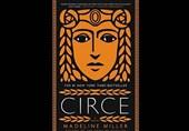 اسطورههای یونانی سریال میشود