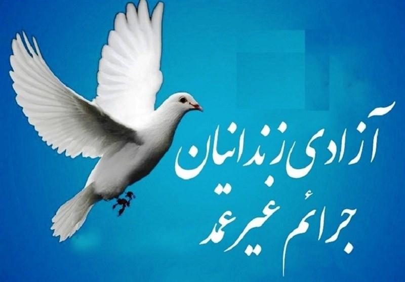 25 نفر از زندانیان جرائم غیرعمد در آستانه عید فطر توسط ستاد دیه آذربایجان شرقی آزاد شدند