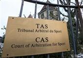 CAS اسامی باشگاههای خواهان پابرجا ماندن مجازات منچسترسیتی را فاش کرد
