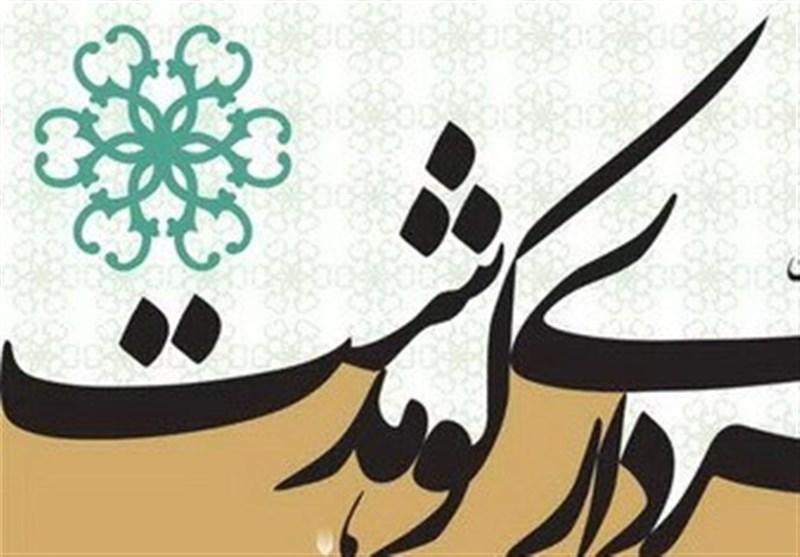 ماجراهای ادامهدار شهرداری کوهدشت؛ لغو حکم سرپرست جدید صحت ندارد