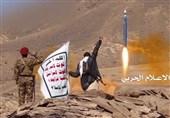 لأول مرة.. صاروخ بالیستی بعید المدى یضرب هدفا عسکریا فی الدمام أقصى شرق السعودیة