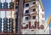 مجلس در تصویب مالیات بر عایدی مسکن معطّل دولت نماند
