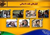 سومین جشنواره فیلمهای کودک و نوجوان در زاهدان برگزار میشود