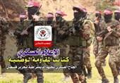 المقاومة الفلسطینیة: عملیة خانیونس البطولیة تأتی ردا على جرائم الاحتلال
