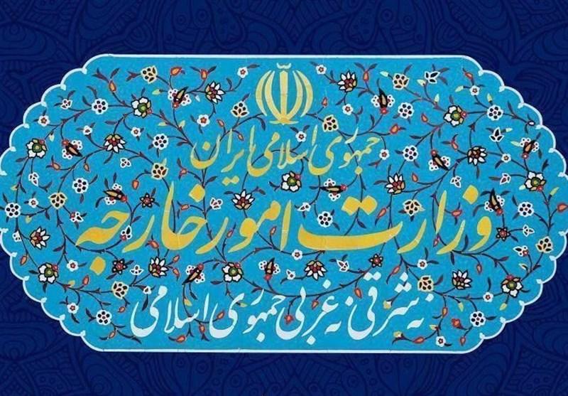 هشدار وزارت خارجه به دانشمندان ایرانی درباره سفر به آمریکا