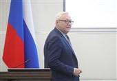 ریابکوف: تحریم آمریکا علیه ظریف در روابط بینالمللی مدرن غیرقابل قبول است