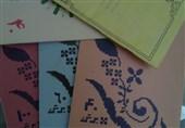 حذف کاغذ دولتی برای تولید دفتر مشق/ اتحادیه صحافان: شرمنده دانشآموزان کم بضاعت هستیم