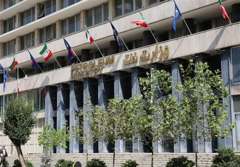 دودگرفتگی ساختمان مرکزی وزارت نفت برطرف شد