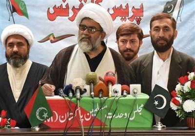 دہشتگردانہ واقعات سے بلوچستان کا انتہائی منفی تاثر جا رہا ہے، مجلس وحدت مسلمین