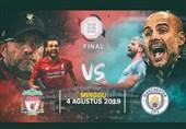 فوتبال جهان| اعلام ترکیب لیورپول و منچسترسیتی برای دیدار جام خیریه