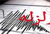 زلزله 4.4 ریشتری جزیره لافت را لرزاند + جزئیات