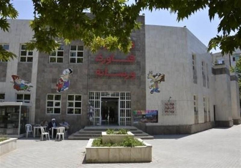 مشهد|فرهنگسرایی که تنها نام رسانه را یدک میکشد؛ لطفا این سایت را «به روزرسانی» کنید