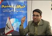 مدیرکل بیمه سلامت سیستان و بلوچستان: خبرگزاری تسنیم مطالبات مردمی را به بهترین شکل ممکن پیگیری کند