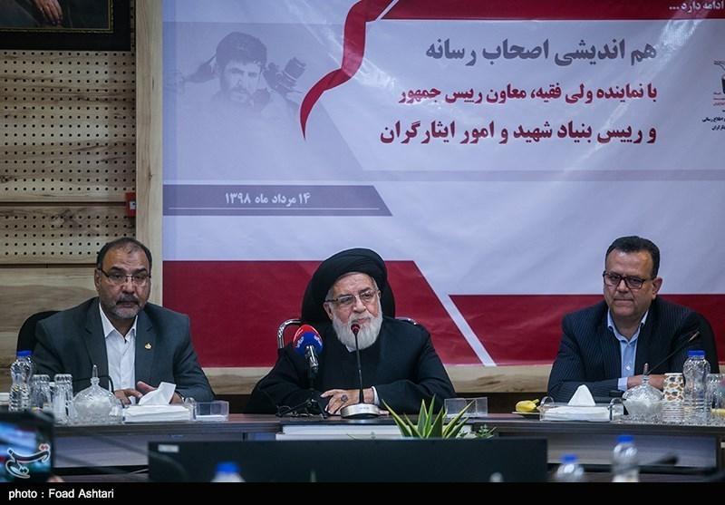 علت حجم بالای بدهی بنیاد شهید به بیمه دی