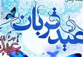 حدیث| پرفضیلتترین اعمال در عید قربان