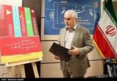 جشنواره استانهای صداوسیما بینالمللی میشود