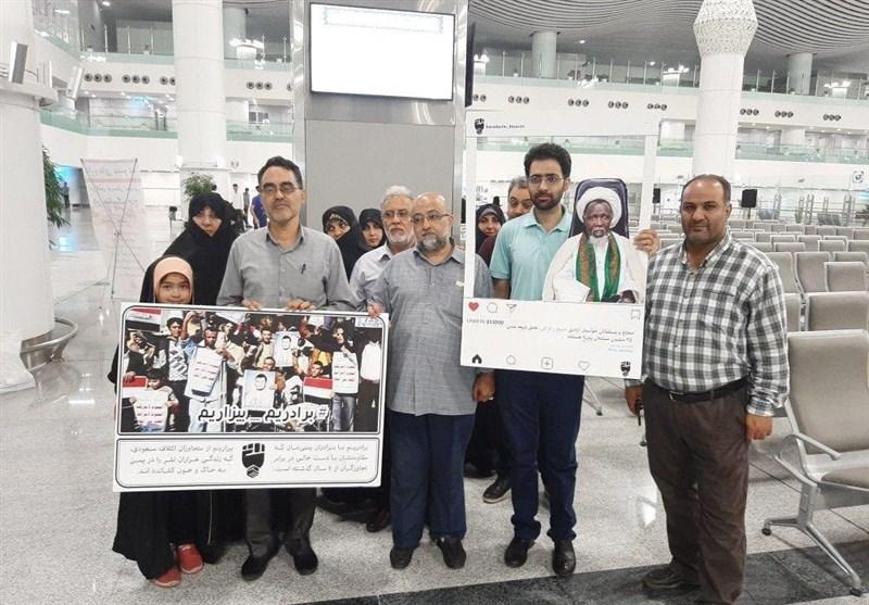 راه انداری پویش #برادریم_بیزاریم در حمایت از شیخ زکزاکی