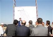 بوشهر| آغاز ساخت بزرگترین شهرک شیلاتی کشور در گناوه به روایت تصویر