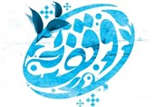 ثبت 21 وقف جدید در فارس؛ 220 هزار هکتار اراضی وقفی رفع اختلاف شد