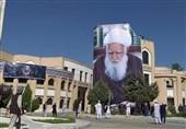 واکنشهای داخلی و خارجی به رحلت «آیتالله محسنی» رئیس شورای علمای شیعه افغانستان