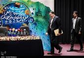 نامزدهای بخش ملی جشنواره فیلمهای کودکان و نوجوانان اعلام شد