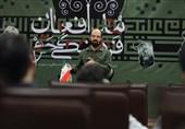 چهارمین نشست فرهنگی مدافعان حرم|ماجرای مسیحیهایی که میگفتند «سلام ما را به قهرمان ایرانی برسان»