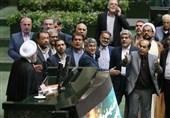 گزارش تسنیم| 12 هزار تذکر مجلس به دولت؛ 2017 تذکر به شخص روحانی/ این تذکرها به چه دردی میخورد؟