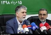 تاکید وزیر ارشاد بر رفع سوءتفاهمات میان اهالی فرهنگ و قوه قضائیه