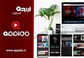 عدم نظارت و سانسور درست محتواهای خارجی آسیب جدی به خانوادهها میزند/ نبود سریالهای ایرانی در اپیدو علت دارد