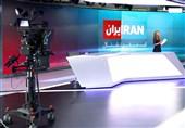 تریبونهای تروریسم چگونه نگران جان مردم شدند؟/ چرا رسانههای فارسیزبان از تحریمهای آمریکا نمیگویند؟