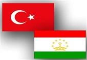 ترکیه و تاجیکستان دامنه همکاریهای خود را گسترش میدهند