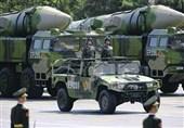 چین برای پاسخ به تهدید آمریکا مدرنسازی توان موشکی خود را سرعت میبخشد