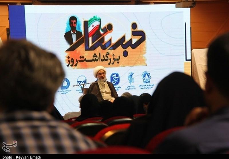 آیین گرامیداشت روز خبرنگار در بوشهر به روایت تصویر