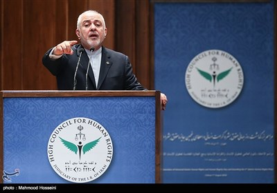 سخنرانی محمدجواد ظریف وزیر امور خارجه به همایش بزرگداشت روز حقوق بشر اسلامی و کرامت انسانی
