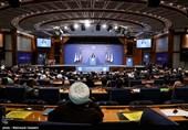 همایش ملی حفاظت از زیرساخت حیاتی در مازندران برگزار میشود