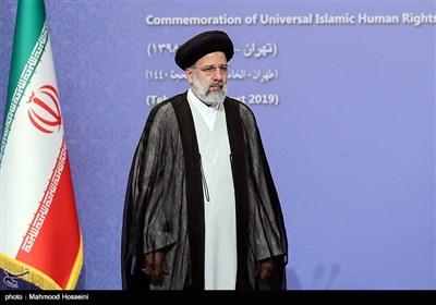 حجت الاسلام سیدابراهیم رئیسی رئیس قوه قضاییه در همایش بزرگداشت روز حقوق بشر اسلامی و کرامت انسانی