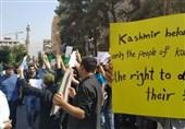 تجمع دانشجویی در محکومیت جنایات کشمیر