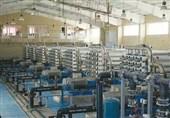 بوشهر| 13.2 میلیارد تومان به تکمیل پروژه آبشیرینکن سیراف - جم اختصاص یافت