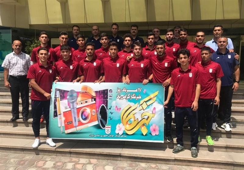Iran Beats Uzbekistan at 2019 CAFA U-19 Championship