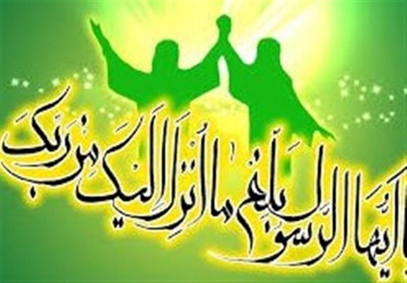 برگزاری 906 برنامه فرهنگی همزمان با عید غدیر در قزوین