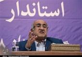 استاندار کرمان: زمینه سرمایهگذاری بخش خصوصی در جنوب کرمان باید تقویت شود