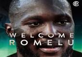 فوتبال جهان| لوکاکو رسماً به اینتر پیوست