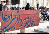 یادواره شهید غواص محمد شیخشعاعی در کرمان به روایت تصویر