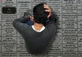 کاهش 2 درصدی نرخ بیکاری استان خراسان رضوی در تابستان 98