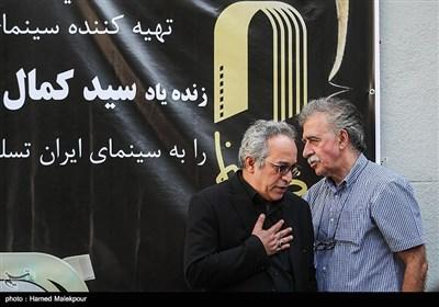 همایون اسعدیان و محمدحسین لطیفی در مراسم تشییع پیکر مرحوم سیدکمال طباطبایی تهیهکننده سینما و تلویزیون