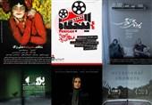 پنج فیلم کوتاه منتخب هنروتجربه در قالب «پنجگاه»