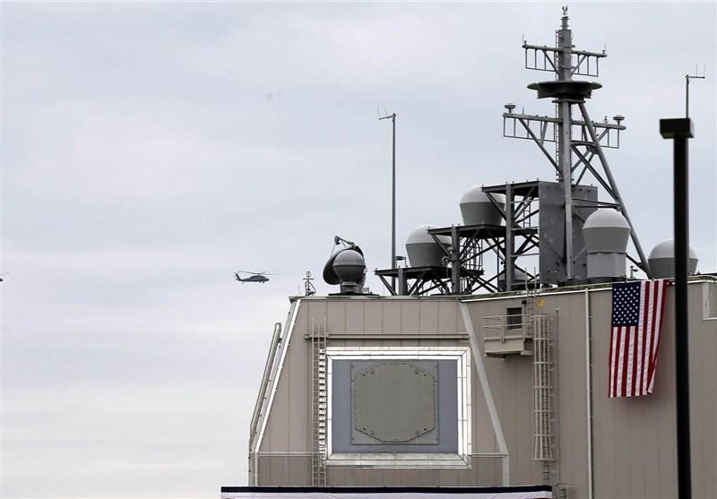 NATO Completes Upgrade of Aegis Ashore Missile System in Romania