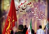 آمادهسازی موکبهای حسینی در کربلا برای عزاداران حسینی مازندران